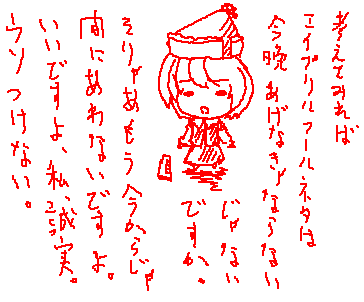 080331.png